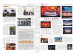 太原工人文化宫36期报纸