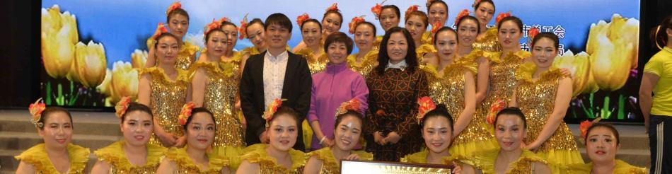 太原工人文化宫组织排舞教师远赴新疆进行义务辅导