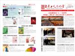 太原工人文化宫45期报纸