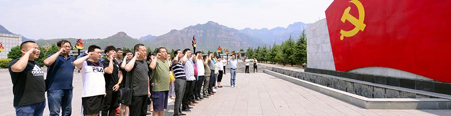 文化宫全体党员赴左权麻田八路军总部纪念馆参观学习