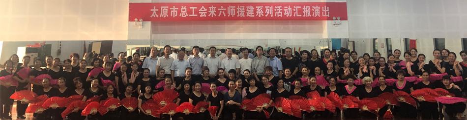 太原工人文化宫文化援疆助力发展